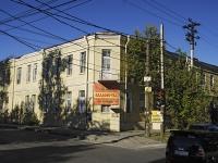 顿河畔罗斯托夫市,  , house 133. 写字楼