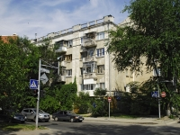 Rostov-on-Don, Varfolomeev st, house 217. Apartment house