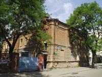 顿河畔罗斯托夫市, Varfolomeev st, 房屋 236. 写字楼