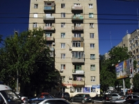 Rostov-on-Don, Varfolomeev st, house 300. Apartment house