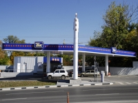 Rostov-on-Don, st Stadionnaya, house 1А. fuel filling station
