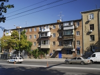 Rostov-on-Don, st Stadionnaya, house 5. Apartment house