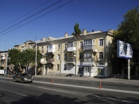 Rostov-on-Don, st Stadionnaya, house 9. Apartment house