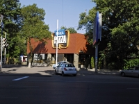 Rostov-on-Don, st Stadionnaya, house 17. cafe / pub