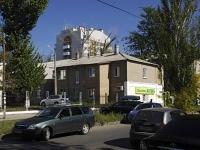 顿河畔罗斯托夫市,  , house 45А. 药店