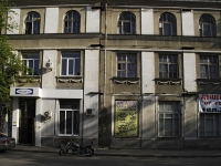 Rostov-on-Don, Ostrovsky alley, house 13. multi-purpose building