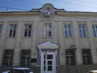 Rostov-on-Don, Ostrovsky alley, house 14. office building