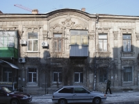 Rostov-on-Don, Ostrovsky alley, house 15. Apartment house