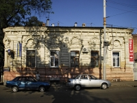 Rostov-on-Don, Ostrovsky alley, house 23. Apartment house