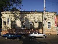 Ростов-на-Дону, Островского переулок, дом 23