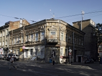 Rostov-on-Don, Ostrovsky alley, house 24. multi-purpose building