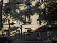 Ростов-на-Дону, Островского переулок, дом 30