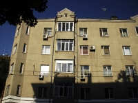 Rostov-on-Don, Ostrovsky alley, house 31. Apartment house