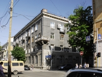 Rostov-on-Don, Ostrovsky alley, house 32. Apartment house