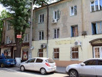 Rostov-on-Don, Ostrovsky alley, house 33. Apartment house