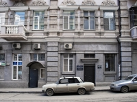 Rostov-on-Don, Ostrovsky alley, house 38. Apartment house
