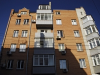 Rostov-on-Don, Ostrovsky alley, house 39. Apartment house
