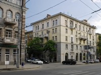 Rostov-on-Don, Ostrovsky alley, house 41. multi-purpose building