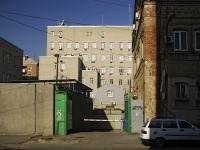 Rostov-on-Don, governing bodies Управление специальной связи и информации ФСО России в Южном федеральном округе, Ostrovsky alley, house 45А