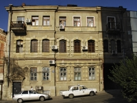 Rostov-on-Don, Ostrovsky alley, house 49. Apartment house