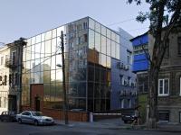 顿河畔罗斯托夫市, Ostrovsky alley, 房屋 51. 写字楼