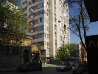Rostov-on-Don, Ostrovsky alley, house 58. Apartment house