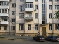 Rostov-on-Don, Ostrovsky alley, house 70. Apartment house