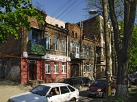 Rostov-on-Don, Ostrovsky alley, house 80. Apartment house