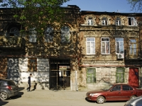 Rostov-on-Don, Ostrovsky alley, house 86. Apartment house