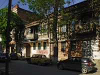 Rostov-on-Don, Ostrovsky alley, house 88. Apartment house