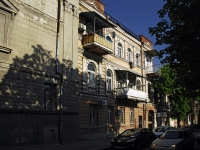 Rostov-on-Don, Ostrovsky alley, house 90. Apartment house