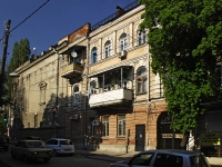 Rostov-on-Don, Ostrovsky alley, house 92. office building