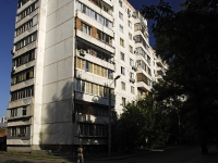 Rostov-on-Don, Ostrovsky alley, house 97. Apartment house