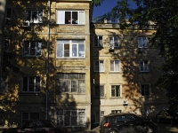 Rostov-on-Don, Ostrovsky alley, house 151. Apartment house