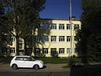 顿河畔罗斯托夫市, Ostrovsky alley, 房屋 155. 写字楼