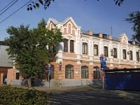 Ростов-на-Дону, Островского переулок, дом 2