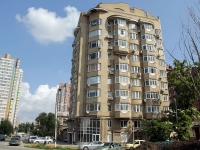 Ростов-на-Дону, улица Пушкинская, дом 1. многоквартирный дом