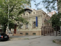 Rostov-on-Don, Pushkinskaya st, house 3. bank