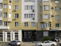 Rostov-on-Don, Pushkinskaya st, house 4А. Apartment house