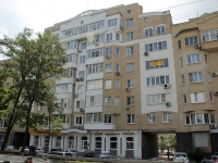Rostov-on-Don, st Pushkinskaya, house 4. Apartment house