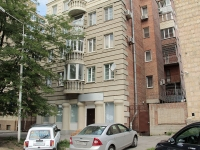 Rostov-on-Don, Pushkinskaya st, house 5/7. Apartment house