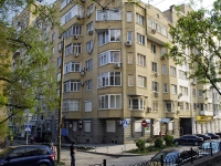 Rostov-on-Don, st Pushkinskaya, house 6. Apartment house