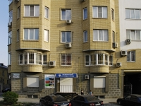 Rostov-on-Don, Pushkinskaya st, house 6. Apartment house