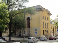 Rostov-on-Don, Pushkinskaya st, house 8. college