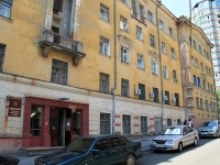 Rostov-on-Don, Pushkinskaya st, house 10. Apartment house