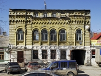 Rostov-on-Don, st Pushkinskaya, house 13. Apartment house