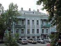 Ростов-на-Дону, Пушкинская ул, дом 14