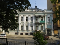 Rostov-on-Don, nursery school №59, Pushkinskaya st, house 14