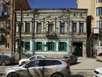 Rostov-on-Don, Pushkinskaya st, house 19. Apartment house