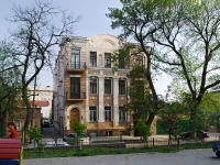 Rostov-on-Don, st Pushkinskaya, house 22. Apartment house